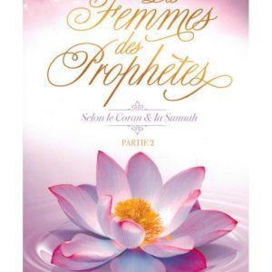 les-femmes-des-prophetes-selon-le-coran-et-la-sunnah-partie-2-editions-al-imam