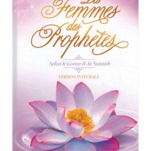 les-femmes-des-prophetes-selon-le-coran-et-la-sunnah-version-integrale-editions-al-imam