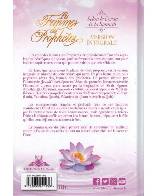 les-femmes-des-prophetes-selon-le-coran-et-la-sunnah-version-integrale-editions-al-imam-verso