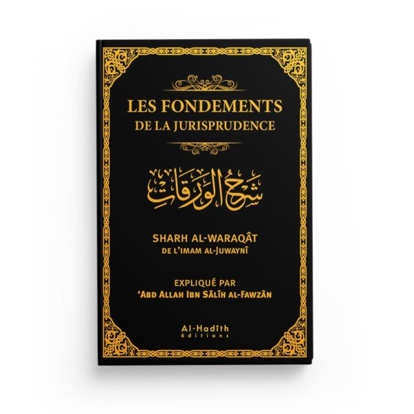 les-fondements-de-la-jurisprudence-l-imam-al-juwayni-abd-allah-al-fawzan-editions-al-hadiths