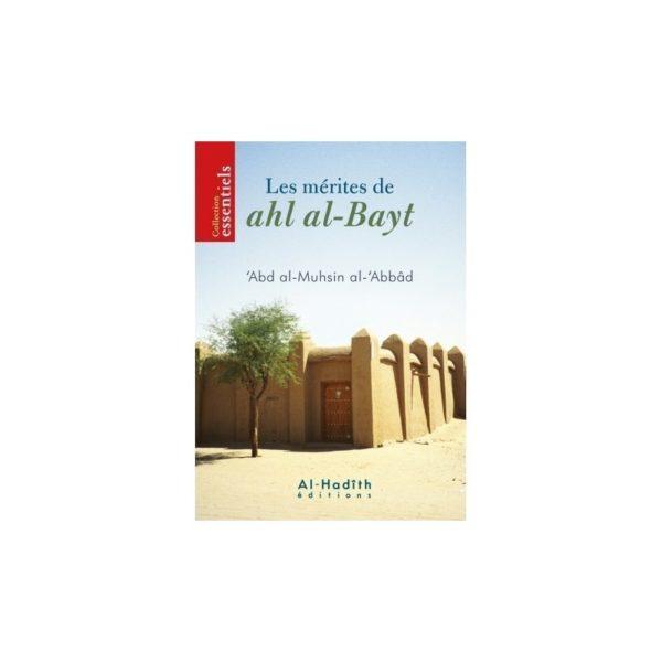 les-merites-de-ahl-al-bayt-al-hadith