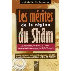 les-merites-de-la-region-du-sham-al-hadith.jpg