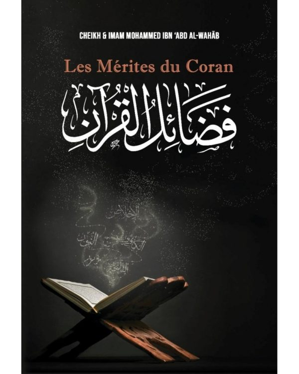 les-merites-du-coran-mohammad-ibn-abd-al-wahhab-ibn-badis.jpg