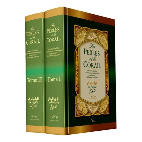 les-perles-et-le-corail-en-2-volumes-arabe-francais-mouhammad-fouad-abdelbaqi.jpg