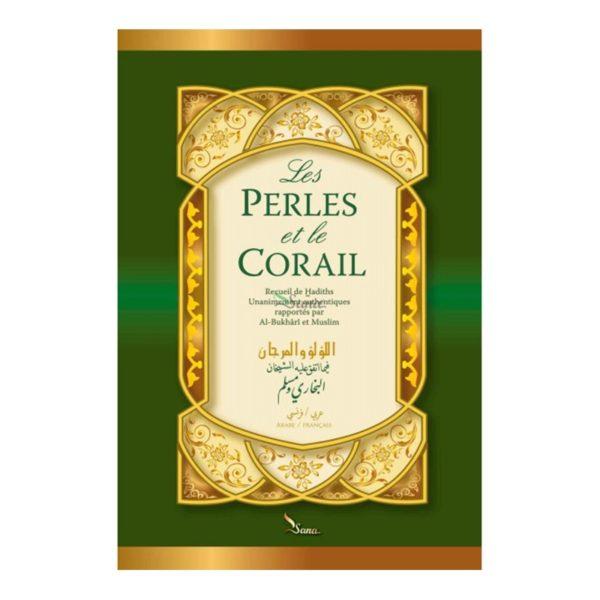 les-perles-et-le-corail-en-2-volumes-arabe-francais-mouhammad-fouad-abdelbaqi-verso.jpg