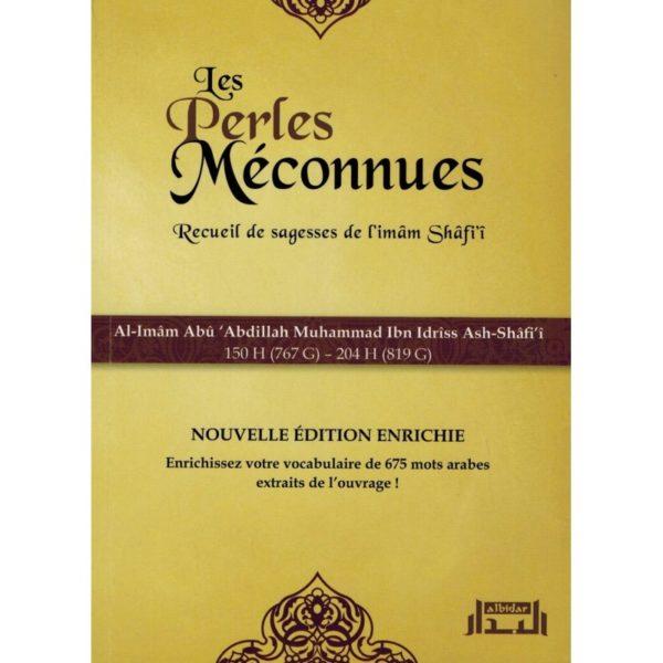 les-perles-meconnues-recueil-de-sagesses-de-l-imam-shafi-i.jpg