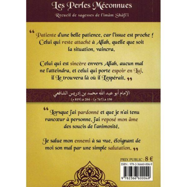 les-perles-meconnues-recueil-de-sagesses-de-l-imam-shafi-i-verso.jpg