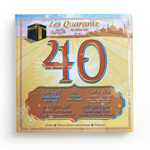 les-quarante-al-arba-un-editions-famille-musulmane