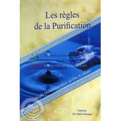 les-regles-de-la-purification.jpg