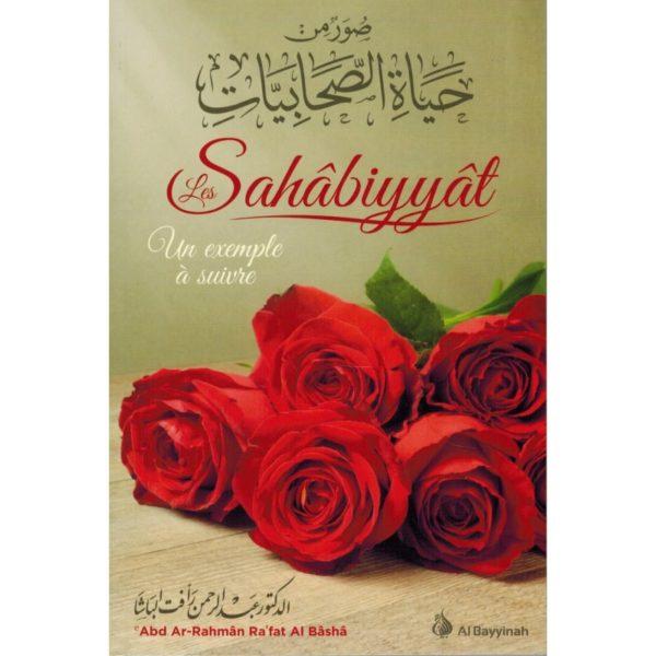les-sahabiyyat-un-exemple-a-suivre