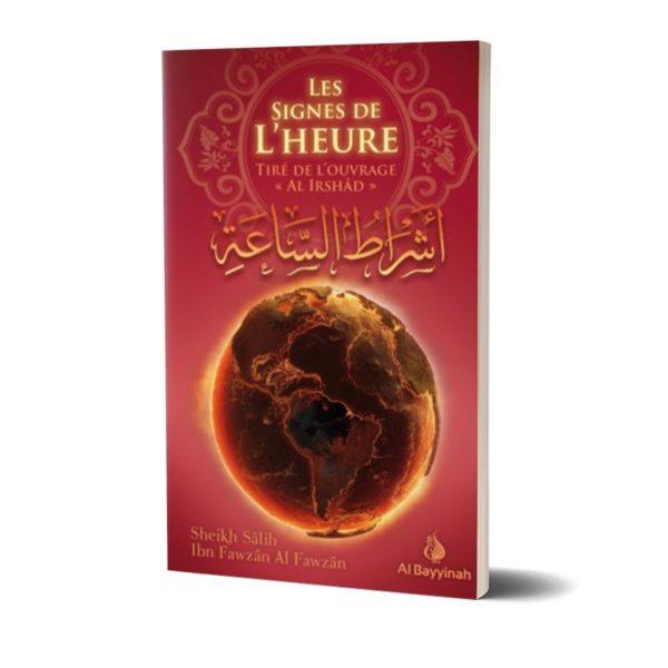 les-signes-de-l-heure-tire-de-l-ouvrage-al-irshad-al-bayyinah.jpg