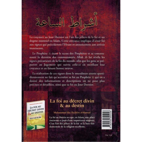 les-signes-de-la-fin-des-temps-yusuf-al-wabil-al-hadith-verso.jpg