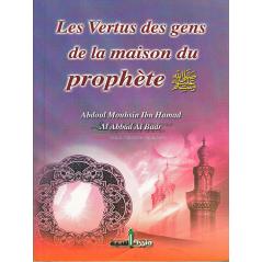 les-vertus-des-gens-de-la-maison-du-prophete-edition-assia