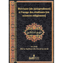 manhaj-al-salikin-breviaire-de-jurisprudence-a-l-usage-des-etudiants-en-sciences-religieuses-d-apres-as-sadi.jpg.png