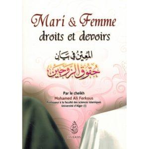 mari-et-femme-droits-et-devoirs-shaykh-ferkous-ibn-badis