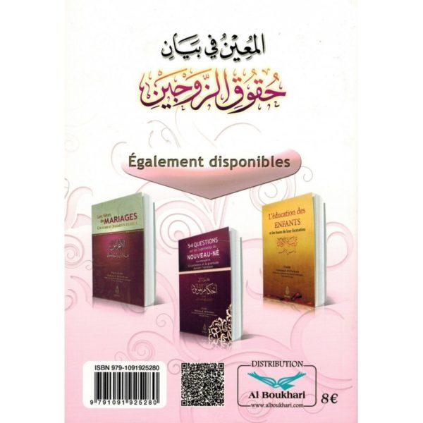 mari-et-femme-droits-et-devoirs-shaykh-ferkous-ibn-badis-verso