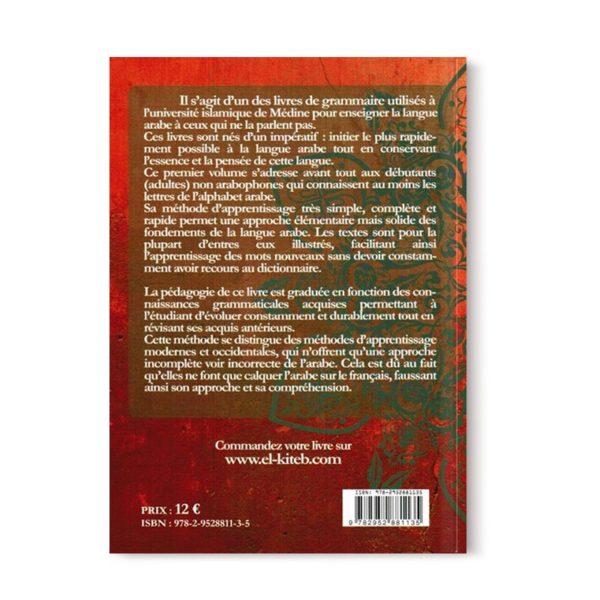 methode-d-apprentissage-de-langue-arabe-utilise-a-l-universite-de-medine-tome-1 (1)