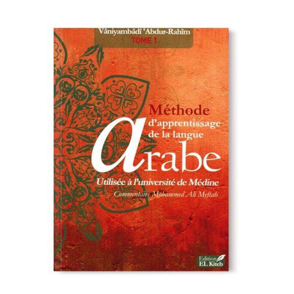 methode-d-apprentissage-de-langue-arabe-utilise-a-l-universite-de-medine-tome-1