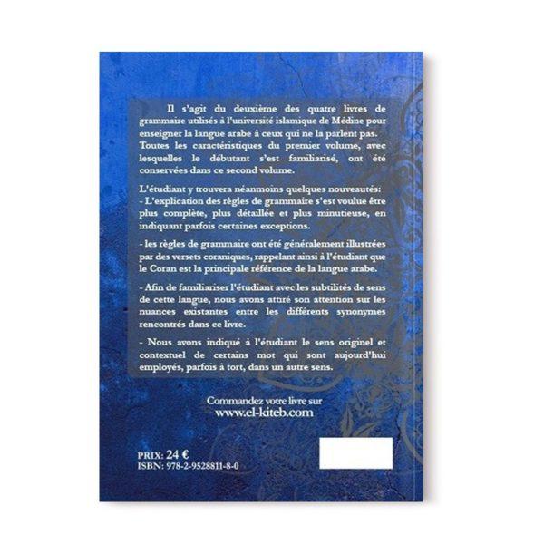 methode-d-apprentissage-de-langue-arabe-utilisee-a-l-universite-de-medine-tome-2 (1)