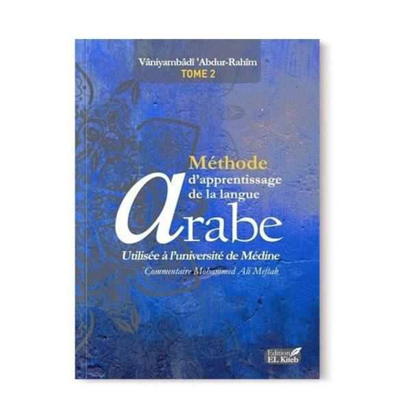 methode-d-apprentissage-de-langue-arabe-utilisee-a-l-universite-de-medine-tome-2