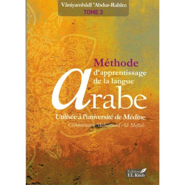 methode-de-medine-arabe-tome-3-el-kiteb
