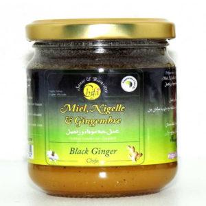 miel-au-graines-nigelle-sativa-et-gingembre-bio-naturel-chifa