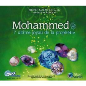mohammed-l-ultime-joyau-de-la-prophetie-islam-audio-mp3ennour_1 (1)