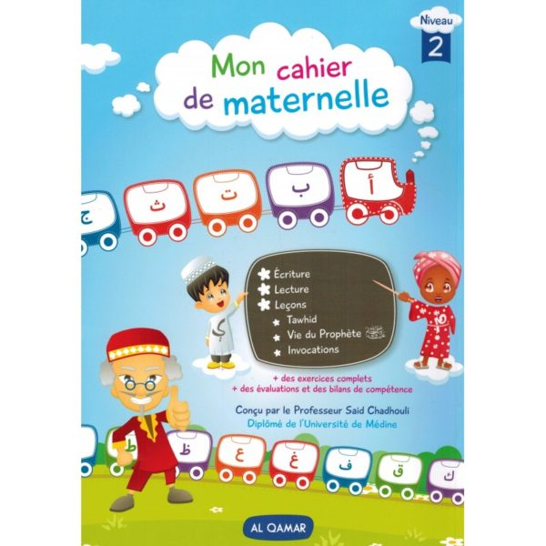 mon-cahier-de-maternelle-2-