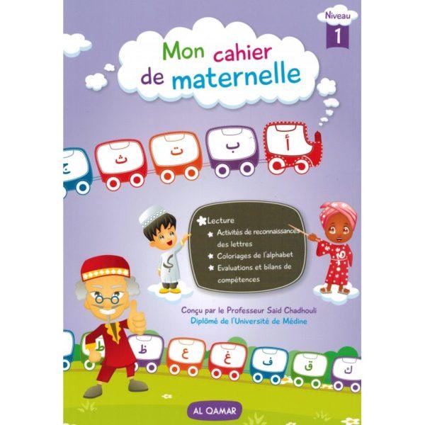 mon-cahier-de-maternelle-pour-apprendre-l-alphabet-arabe