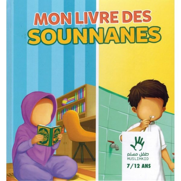 mon-livre-des-sounnanes-sept-douze-ans-muslimkid