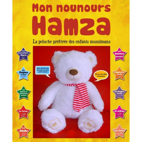 mon-nounours-hamza-la-peluche-preferee-des-enfants-musulmans-version-sans-les-yeux1.jpg