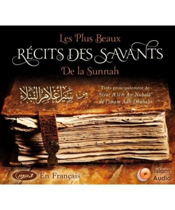 mp3-les-plus-beaux-recits-des-savants-de-la-sunna-siyar-a-lam-an-nubala-de-l-imam-adh-dahabi-islam-audio
