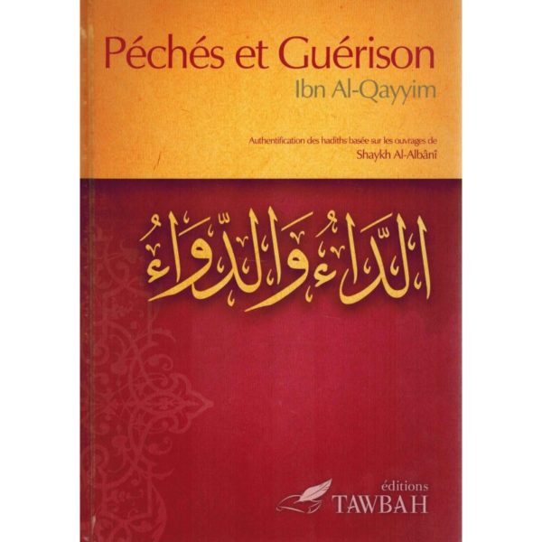 peches-et-guerison-ibn-al-qayyim-al-jawziyya-tawbah.jpg