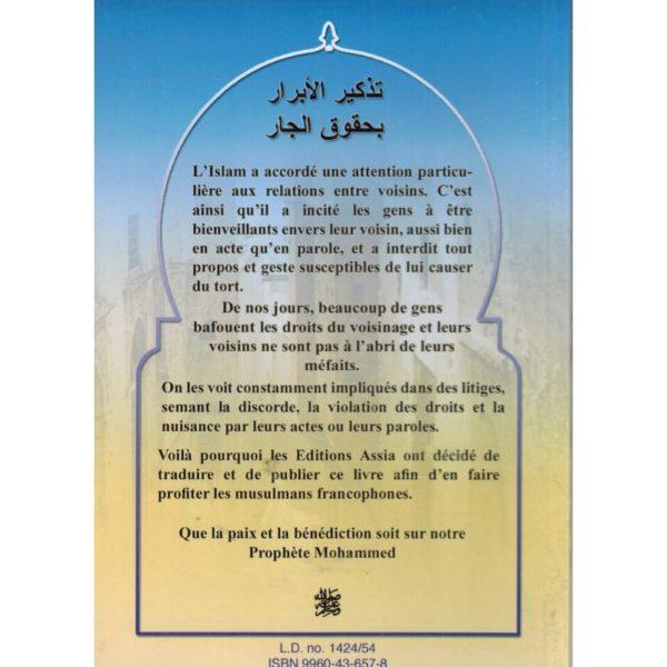 rappel-droits-du-voisin-shaykh-al-jaroullah-assia-verso.jpg