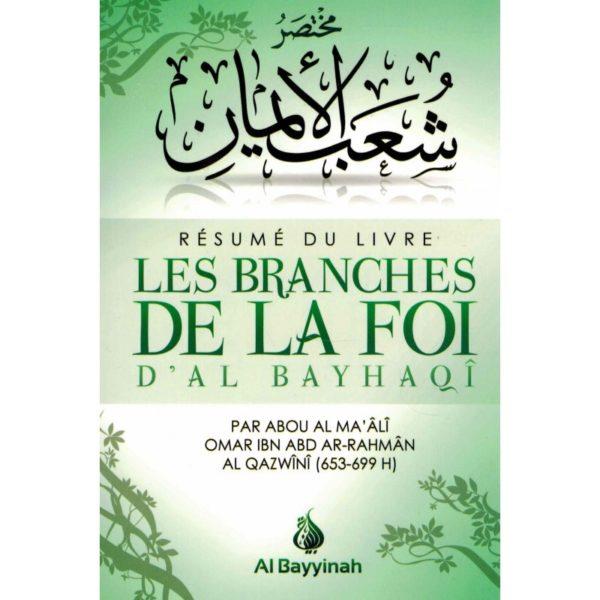 resume-du-livre-les-branches-de-la-foi-d-al-bayhaqi-al-bayyinah.jpg