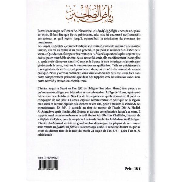 riyad-as-salihin-imam-an-nawawi-maison-d-ennour.jpg