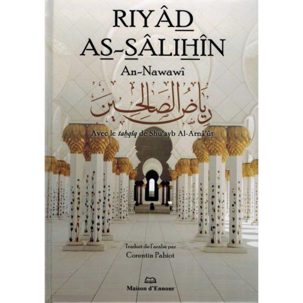 riyad-as-salihin-imam-an-nawawi-maison-d-ennour-face.jpg