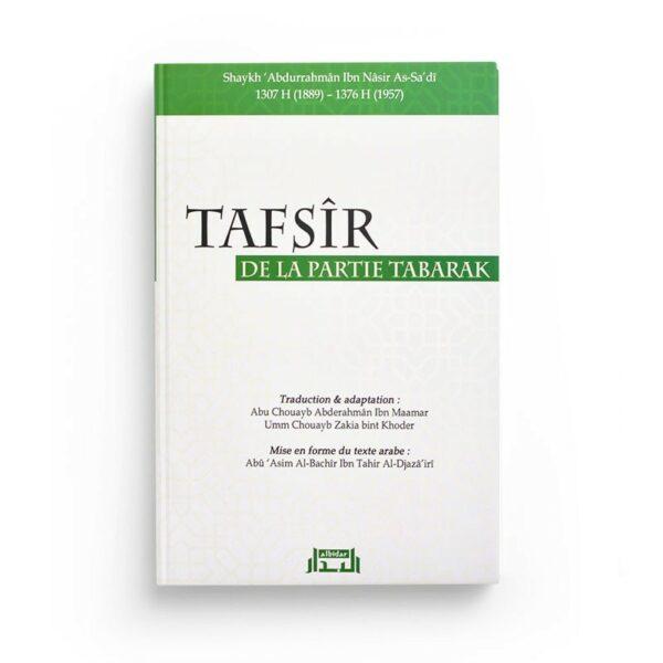 tafsir-de-la-partie-tabarak-editions-al-bidar.jpg