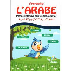 apprendre-l-arabe-pour-les-francophones