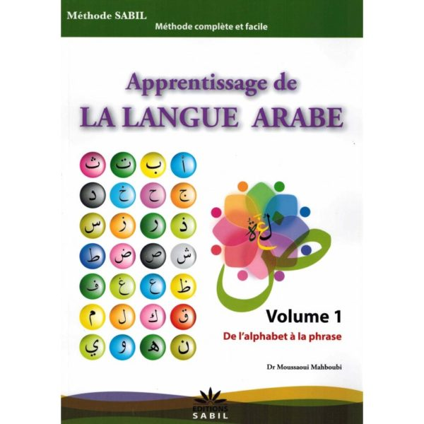 apprentissage-de-la-langue-arabe-vol-01-sabil
