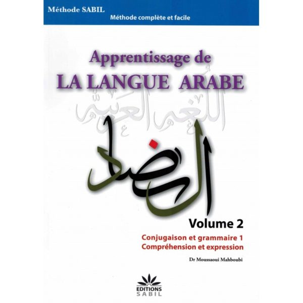 apprentissage-de-la-langue-arabe-vol-02-sabil
