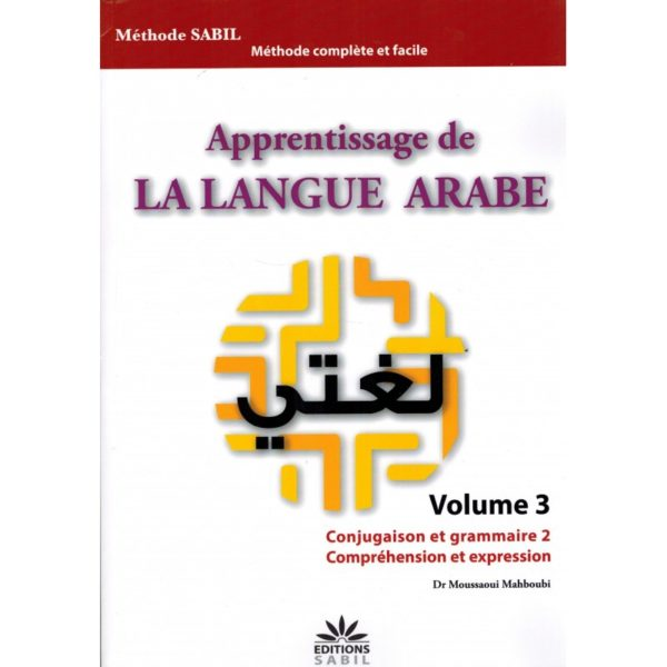 apprentissage-de-la-langue-arabe-volume-3-editions-sabil