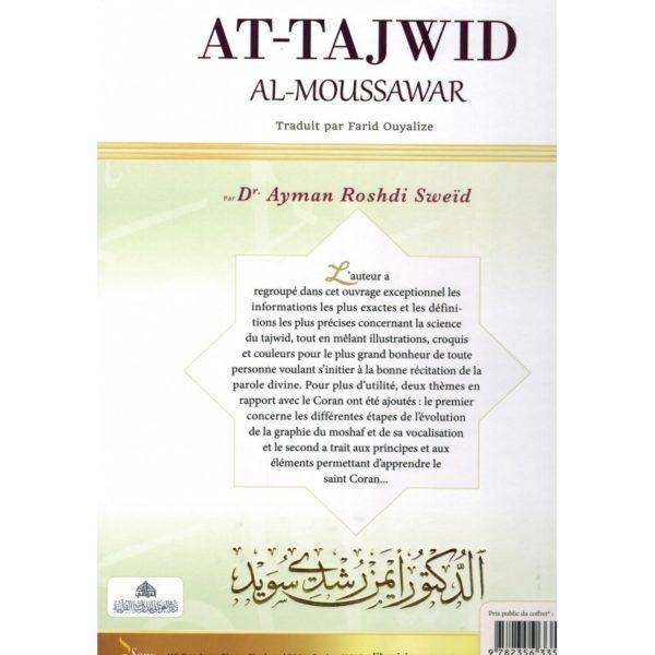 at-tajwid-al-moussawar-toutes-les-regles-de-tajwid-2-volumes (1)