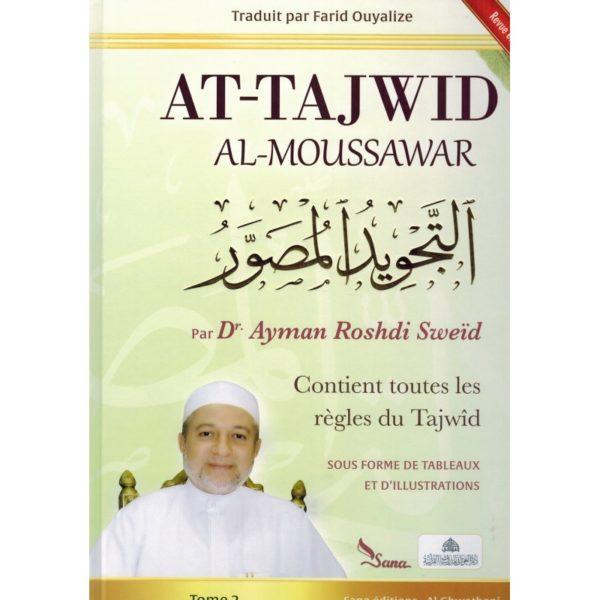 at-tajwid-al-moussawar-toutes-les-regles-de-tajwid-2-volumes