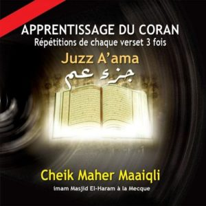 cd-audio-coran-apprentissage-du-coran