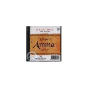 cd-coran-chapitre-amma-ar-fr-2cd