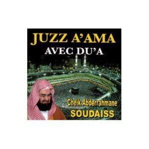 cd-coran-juzz-a-ama-cheikh-abderrahmane-soudaiss