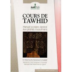 cours-de-tawhid-manuel-scolaire-destine-aux-jeunes-musulmans-abdul-aziz-ibn-muhammad-ali-abdelatif