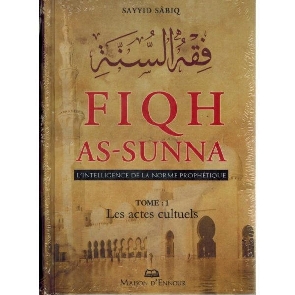 fiqh-as-sunna-l-intelligence-de-la-norme-prophetique-de-sayyid-sabiq-3-tomes(3)
