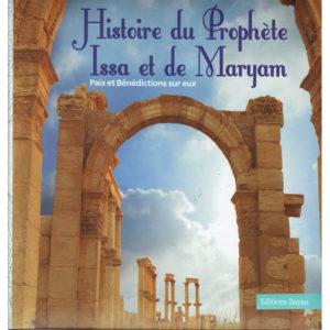 histoire-du-prophete-issa-jesus-messie-et-de-maryam-edtions-bayan